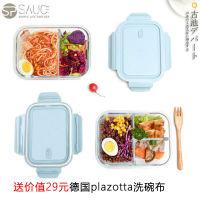 日本SP Sauce分隔高鹏硅玻璃饭盒 微波炉保鲜盒2只装(耐热400℃)送价值