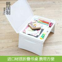 Chang Sin Living韩国进口折叠文具箱&书桌板