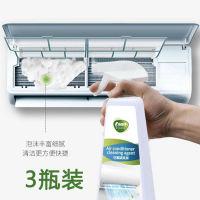 酶加净家用空调 汽车空调 免洗清洗剂500ml * 3瓶家庭装