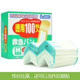 日本进口防水止血创可贴 防磨脚后跟贴(100片)