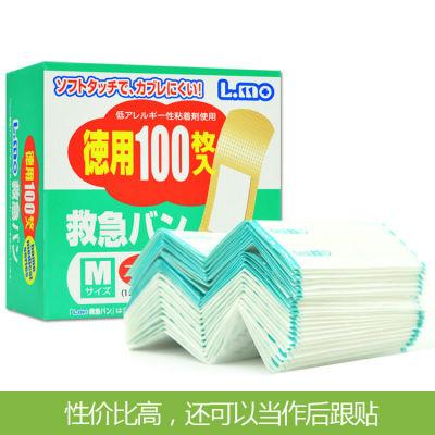 日本進口防水止血創可貼 防磨腳后跟貼(100片)