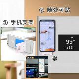日本SP可随处粘贴的卡通手机支架(纳米无痕技术)