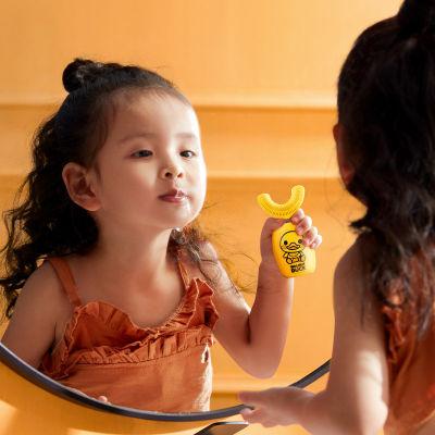 艾诗摩尔 儿童硅胶软毛 U型超声波电动牙刷(口含式,智能语音教学 )赠送光触媒牙膏一支、2个牙刷头