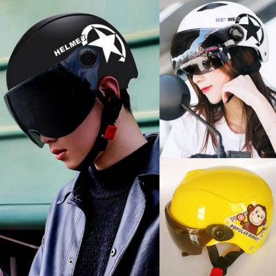 DLang哈雷造型電動自行車/摩托車防曬頭盔(成人/兒童款可選)