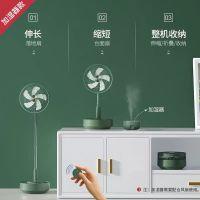 【2020夏季新款】EDON悬浮收纳升降电风扇 加湿循环扇(落地&台扇两用,