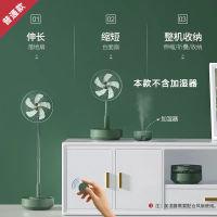 【2020夏季新款】EDON悬浮收纳升降电风扇 可收纳循环扇(落地&台扇两用