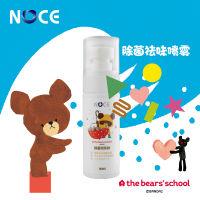 日本进口NOCE除菌祛味 温和不刺激喷雾50ml(1瓶)