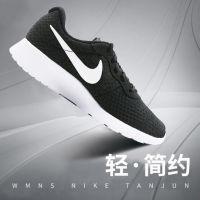 耐克Nike情侣鞋伦敦三代舒适减震跑步鞋