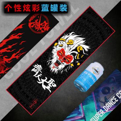 Chars『個性炫彩』運動印花冷感毛巾(藍罐裝)