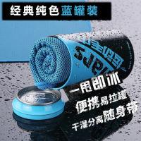 Chars『经典纯色』运动冷感毛巾(蓝罐装)