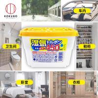 日本原产KOKUBO小久保 衣柜鞋柜干燥剂 室内防霉防潮剂去除湿剂(1盒)