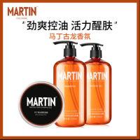 马丁古龙香氛 去屑洗发露&冰感沐浴露套装(送价值39元藏红花除螨洁面皂