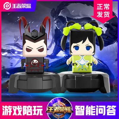 腾讯官方正版 王者荣耀 吕布、孙尚香 智能游戏机器人蓝牙音箱(套装含底座)