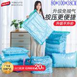 太力立体免抽气真空压缩袋(立体特大号80*100*38C