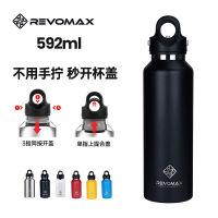 美国RevoMax便携1秒开盖 无螺纹不锈钢保温杯592ml