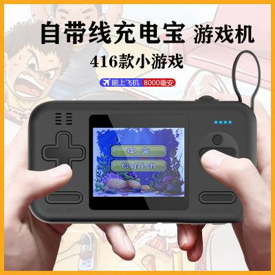 懷舊掌上游戲機FC+8000毫安自帶線充電寶(蘋果+MicroUsb+Type-C)