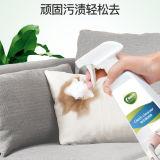 酶加净布艺沙发窗帘 免水洗清洁剂500ML