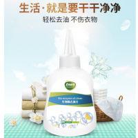酶加净强力去油污衣物清洗剂200ml
