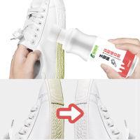 酶加净生物酶白鞋增白清洁剂100ml