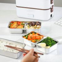 小小食界 不锈钢内胆电热保温饭盒(三层五胆)