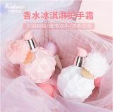 李佳琪推荐-雅琪诺冰淇淋香水护手霜(水蜜桃冰淇淋+牛奶冰