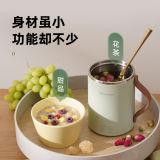 MOKKOM磨客桌面养生杯 迷你烧水壶(送价值28元【米