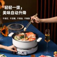德国蓝宝blaupunkt可升降分体式电火锅&烧烤锅(主机+火锅+煎烤盘)预