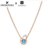 SWAROVSKI施华洛世奇 福到新年FULL BLESSING蓝色葫芦项链
