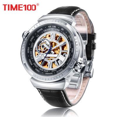 TIME100 Hi world全自动机械表