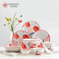 【松发瓷器】家宴款(红花系列)餐具18件套