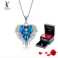 Yousoo施华洛世奇元素S925纯银『守护天使』水晶项链(送5双原创设计纯