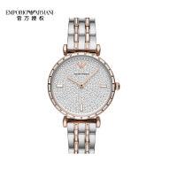 Armani阿玛尼手表佟丽娅同款 轻奢满钻满天星石英手表AR11293