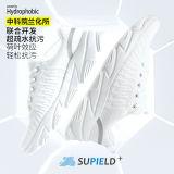 Supield素湃疏水 防水抗污飞织透气运动鞋(送价值5