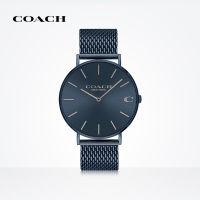 COACH蔻驰CHARLES查尔斯系列 简约米兰编织链时尚石英男表