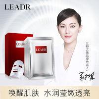 LEADR女神之美补水修护面膜(5片)