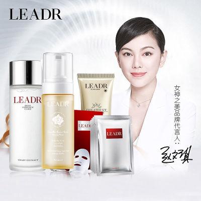 LEADR女神之美套装 防晒霜+洁面乳+爽肤水+面膜