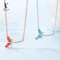 【Yousoo】2021新品S925银创意蜻蜓水晶锁骨链