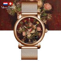VanGogh梵高 瑞士原装进口 博物馆正版授权典藏系列石英手表-紫苑和夹竹