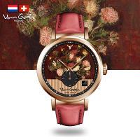 VanGogh梵高 瑞士原装进口 博物馆正版授权日内瓦系列小表盘石英手表-紫