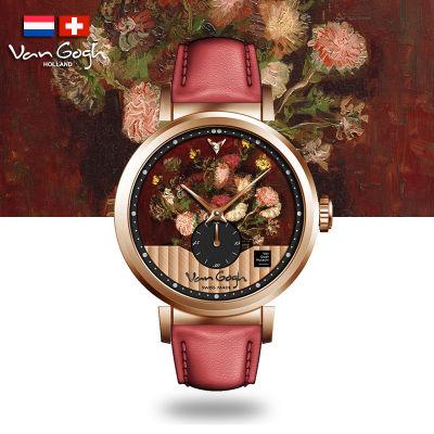 VanGogh梵高 瑞士原装进口 博物馆正版授权日内瓦系列小表盘石英手表-紫苑和夹竹桃