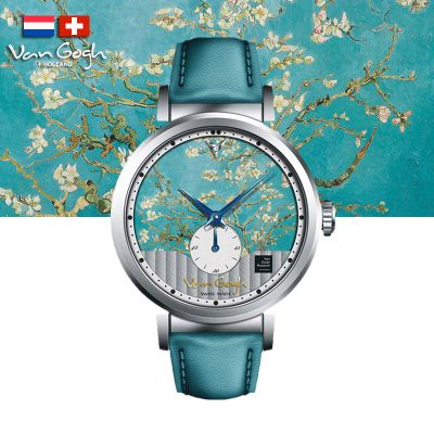 VanGogh梵高 瑞士原装进口 博物馆正版授权日内瓦系列小表盘石英手表-盛开的杏树