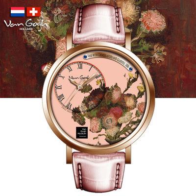 VanGogh梵高 瑞士原装进口 博物馆正版授权画梦系列小表盘石英手表-紫苑和夹竹桃
