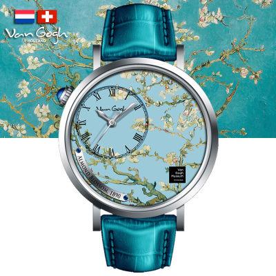 VanGogh梵高 瑞士原装进口 博物馆正版授权画梦系列小表盘石英手表-盛开的杏树