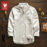 【100%新疆长绒棉】国棉上纺拾柒棉百搭衬衫