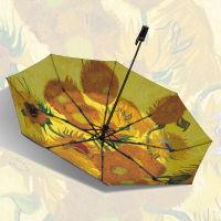 梵高防晒防紫外线向日葵油画折叠太阳伞