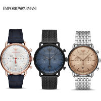 Armani阿玛尼 时尚飞行员系列-休闲商务钢带石英男士腕表