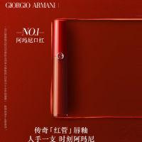 Armani阿玛尼红管唇釉丝绒哑光口红 206/405/415  6.5ml