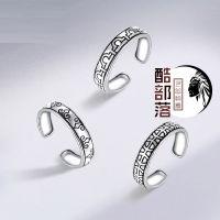 【酷部落】时尚简约十二星座S925银戒指