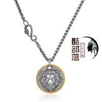 【酷部落】个性百搭复古做旧元素S925纯银狮子座项链