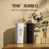 韩国 DAEWOO大宇携式电热水壶保温杯-D2升级款